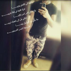 mohammed majed alzoubi