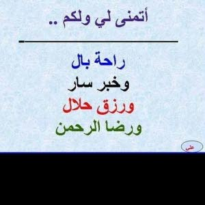 good . day libya