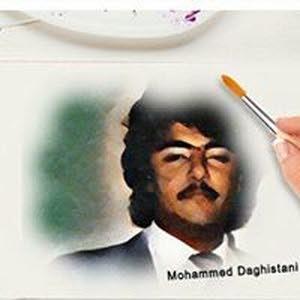 Mohammed Daghistani
