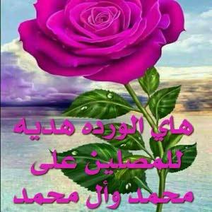 أبو عصام