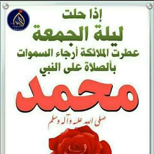 Abdalgalil Alaboudi