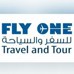 سفر وسياحه  travel