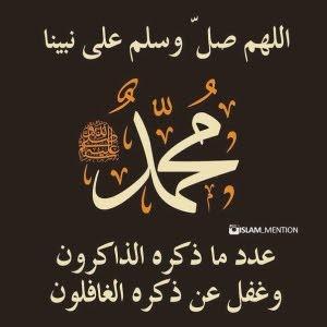 خالد ابو العبد