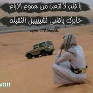 Abu Musfar