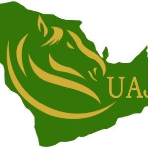 اتحاد الجزيرة العربية للحفلات