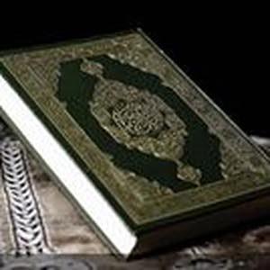 أبوعبد الرحمن بن مهدي