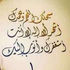 Abu Wadeaa