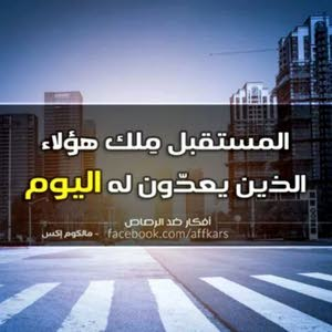 abood qasem