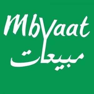 مبيعات  Mbyaat