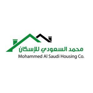 شركة محمد السعودي للاسكان