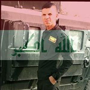 Bsam Samer