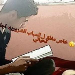 عبدالله الساعدي