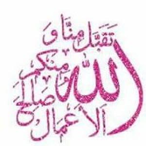 Shatha Al-baw
