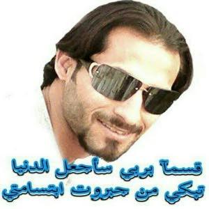 عباس الجبوري