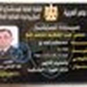احمد نجم