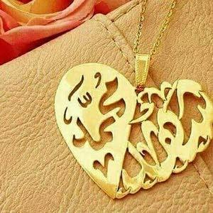 ميار بنت الرياض لنحت الاسامي