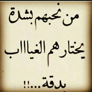 أبو مصطفى