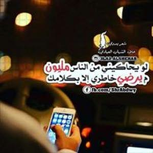 Selem Mohamed El-rwasy