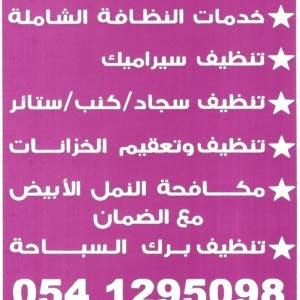 المهندس \احمد الا مين