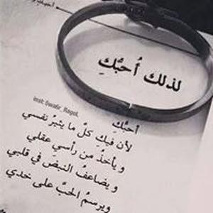 Ayat Yoosef