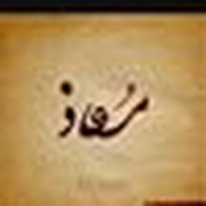 Ramy Mohamed