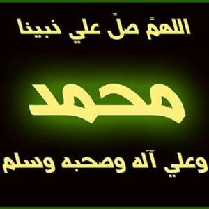 المقاول  محسن