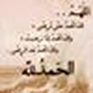 Ahmed Gadalrab