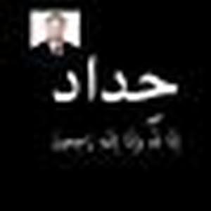 Jaber Alysawe