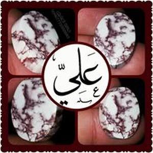ابوعبدالواحد للعقيق اليمني الاصل