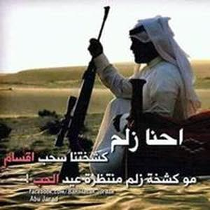 Abdulaziz Abuzaid