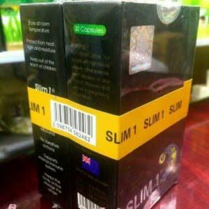 Herbal Products منتجات عشبيه
