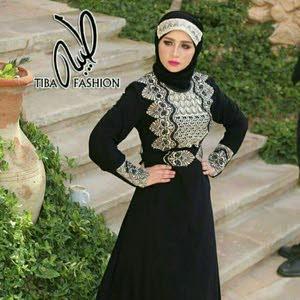 Sara Gamal