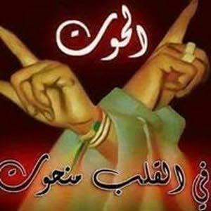 Ahmed Mahoud