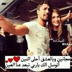 عمر جبر
