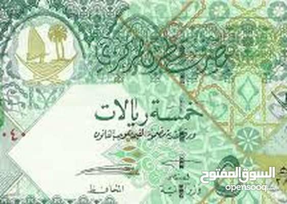 سعر جرام الذهب في المملكة العربية السعودية اليوم | كم سعر