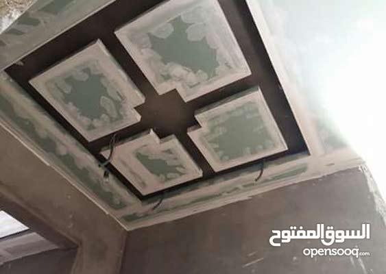: اسعار الجبس بورد في ليبيا : الأفكار الداخلية