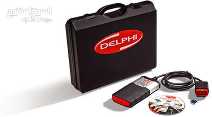 DELPHI لكشف اعطال سيارات النقل الثقيل والملاكى